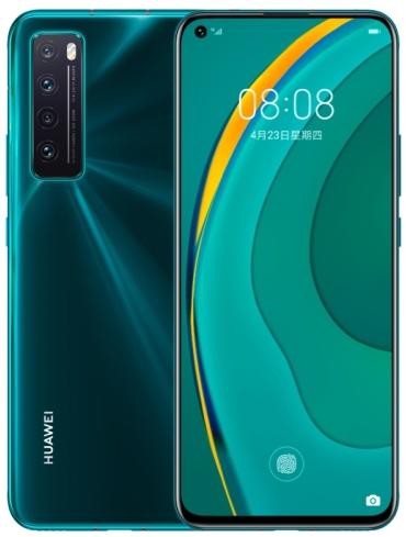 Huawei Nova 7 5G JEF-AN00 Dual Sim 128GB Green (8GB RAM)