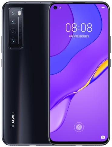 Huawei Nova 7 5G JEF-AN00 Dual Sim 256GB Black (8GB RAM)