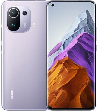Xiaomi Mi 11 Pro 5G Dual Sim 256GB Purple (8GB RAM)