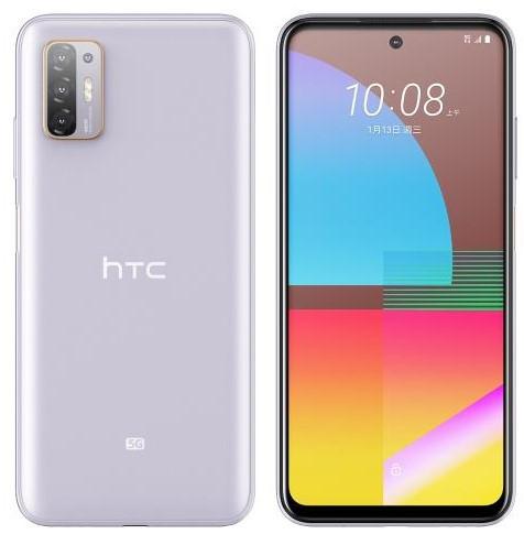 HTC Desire 21 Pro 5G Dual Sim 128GB Purple (8GB RAM)