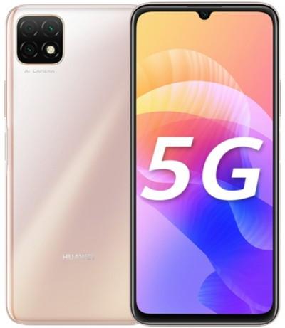 Huawei Enjoy 20 5G Dual Sim WKG-AN00 128GB Gold (4GB RAM)