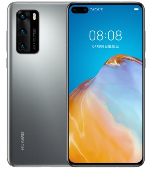 Huawei P40 ANA-AN00 Dual Sim 256GB Grey (8GB RAM)