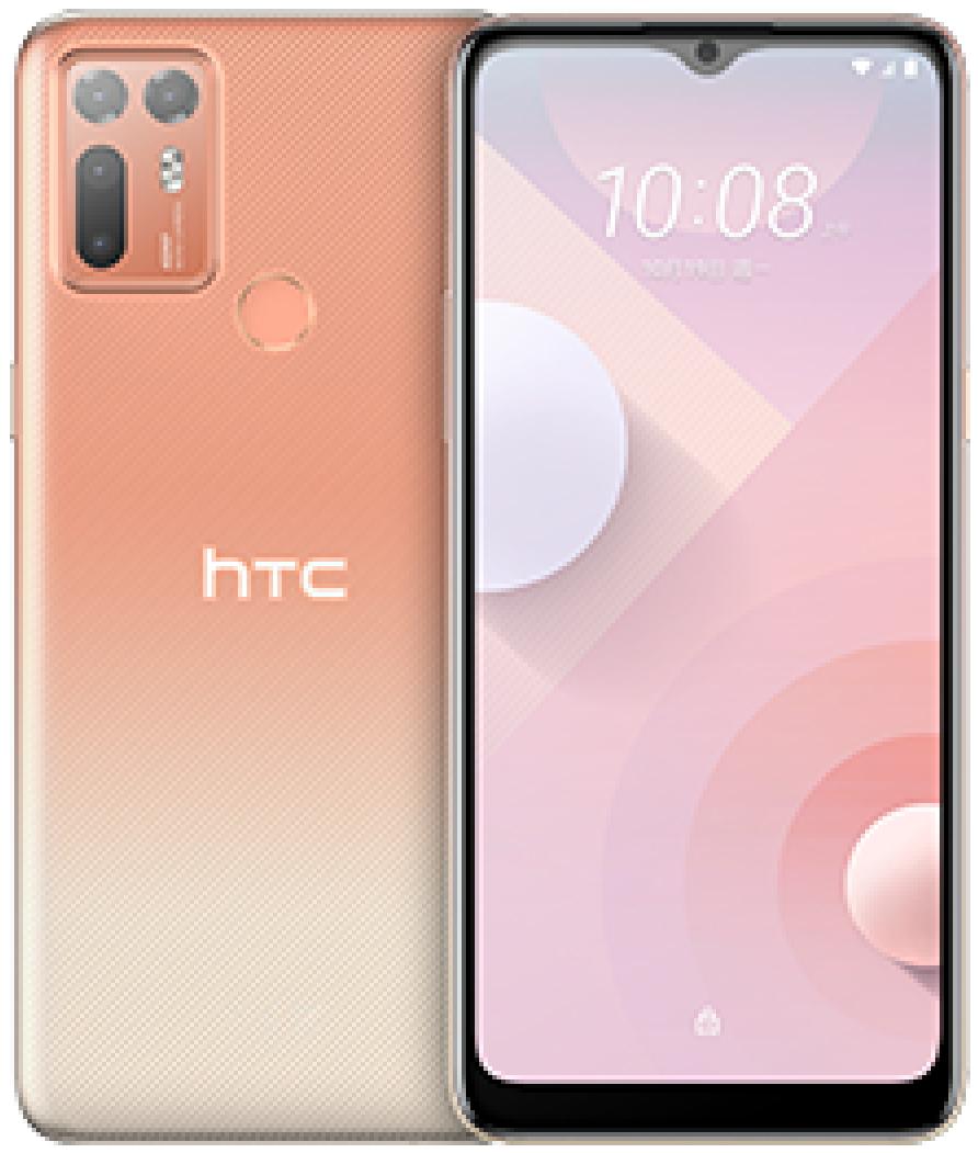 HTC Desire 20+ Dual Sim 128GB Orange (6GB RAM)