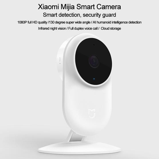 Original Xiaomi Mijia Smart Home Security WiFi IP Camera (White) - US Plug