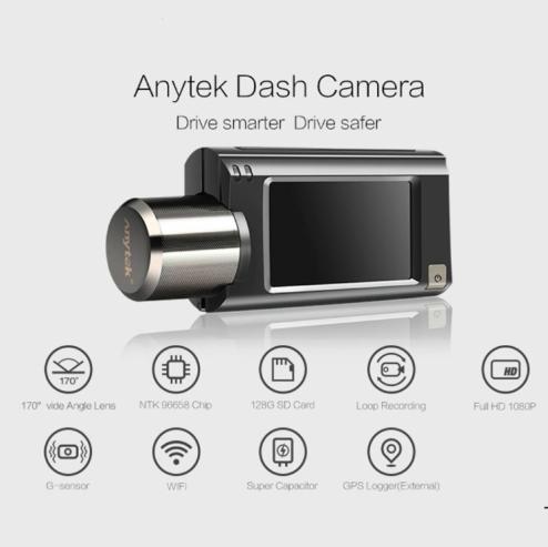 Car DVR - Anytek G100 1080P (Katallobar  version(with GPS))
